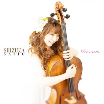 shizuka_dream_jk